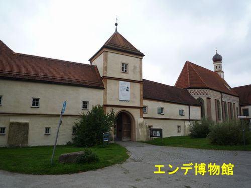 ドイツ2008 2008.9.14~30